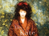 KATE BUSH, LONDON, 1989. POSTER #1. SOLD OUT by GUIDO HARARI