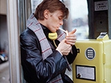 DAVID BOWIE, A Day In Kyoto 4-Telephone Box, 1980 by MASAYOSHI SUKITA